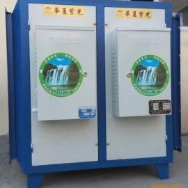 万州区/涪陵区/黔江区高压静电油烟净化器