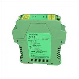 SWP-7039配电器/隔离器