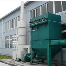 耐高温除尘器生产商家除尘器供应商家粉尘收集器