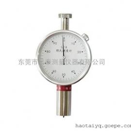 LX-A邵氏硬度计,橡胶硬度计,TPU用硬度计