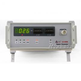 LZ-820B数字磁通计(停产)