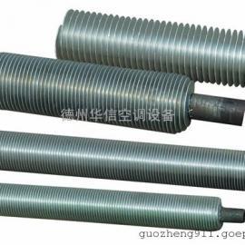 厂家专业定做干燥/烘干设备专用钢铝双金属复合翅片管散热器