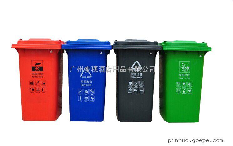 电池 回收 垃圾桶 垃圾箱