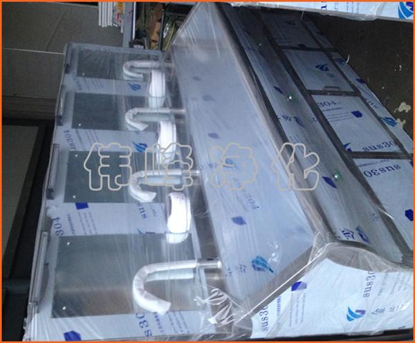 四位医用洗手池 2290*600*1800 不锈钢洗手池