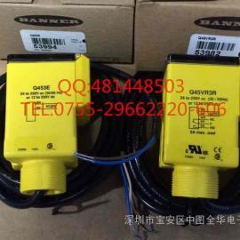 BANNER/邦纳光电开关 Q45VR3R Q453E