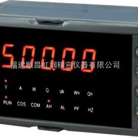 供应北京虹润NHR-3100单相智能功率表电工表
