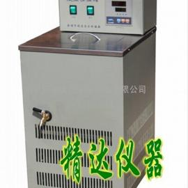 DKB-1030低温恒温水槽\低温恒温槽