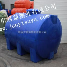 卧式2000升塑料储罐君益塑业1.75*1.27*1.27