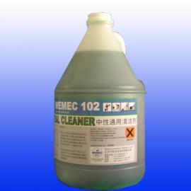 WEMEC-102中性通用清洁剂