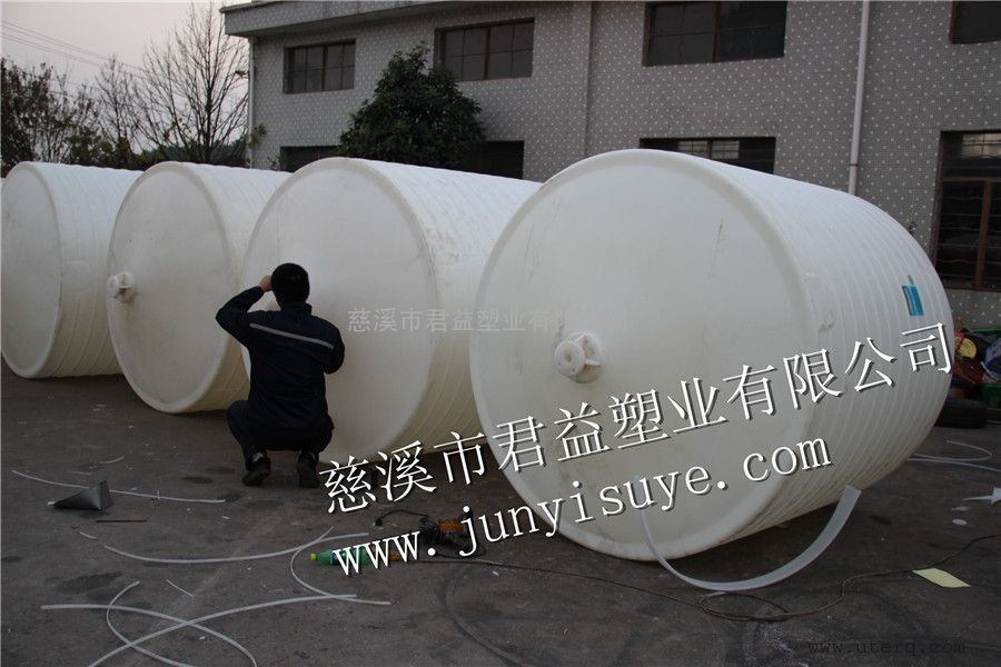 尖底CPT-5000L聚乙烯塑料储罐供应商君益塑业