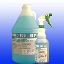 WEMEC-103玻璃清洁剂