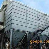 LDMC低压脉冲布袋除尘器