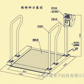 300公斤医用轮椅秤,RS232接口电子轮椅称