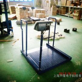 全碳钢医用轮椅称,带扶手医用透析体重称