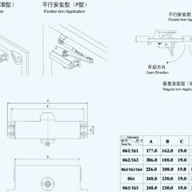 GMT闭门器062 正品闭门器GMT45公斤
