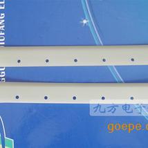 供应【各种规格】DEK印刷机胶刮刀片/DEK丝印刮胶