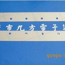 DEK刮刀片-DEK钢刮刀片(厚度有0.2mm、0.25mm、0.3mm)-DEK