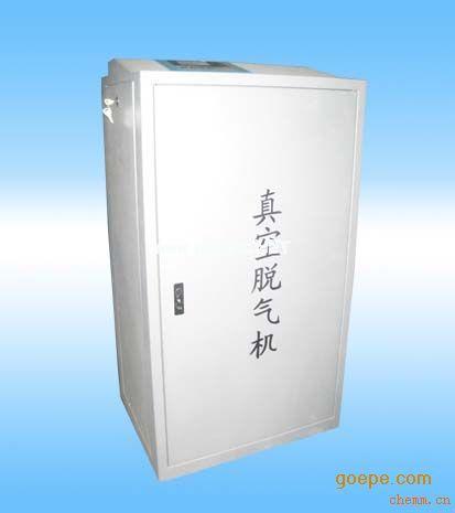上海 SYS真空脱气机/真空脱气机组生产厂家