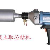 DQZ-Ⅰ型电动混凝土厚度取芯钻机