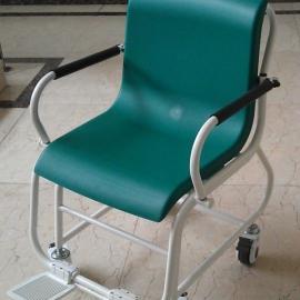 带扶手碳钢轮椅称,300千克诊所医用轮椅秤
