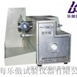 SPQJ200型台式切片机