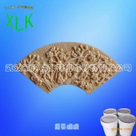 砂岩浮雕模具硅胶