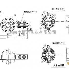 A14四螺栓管夹(保冷管用)