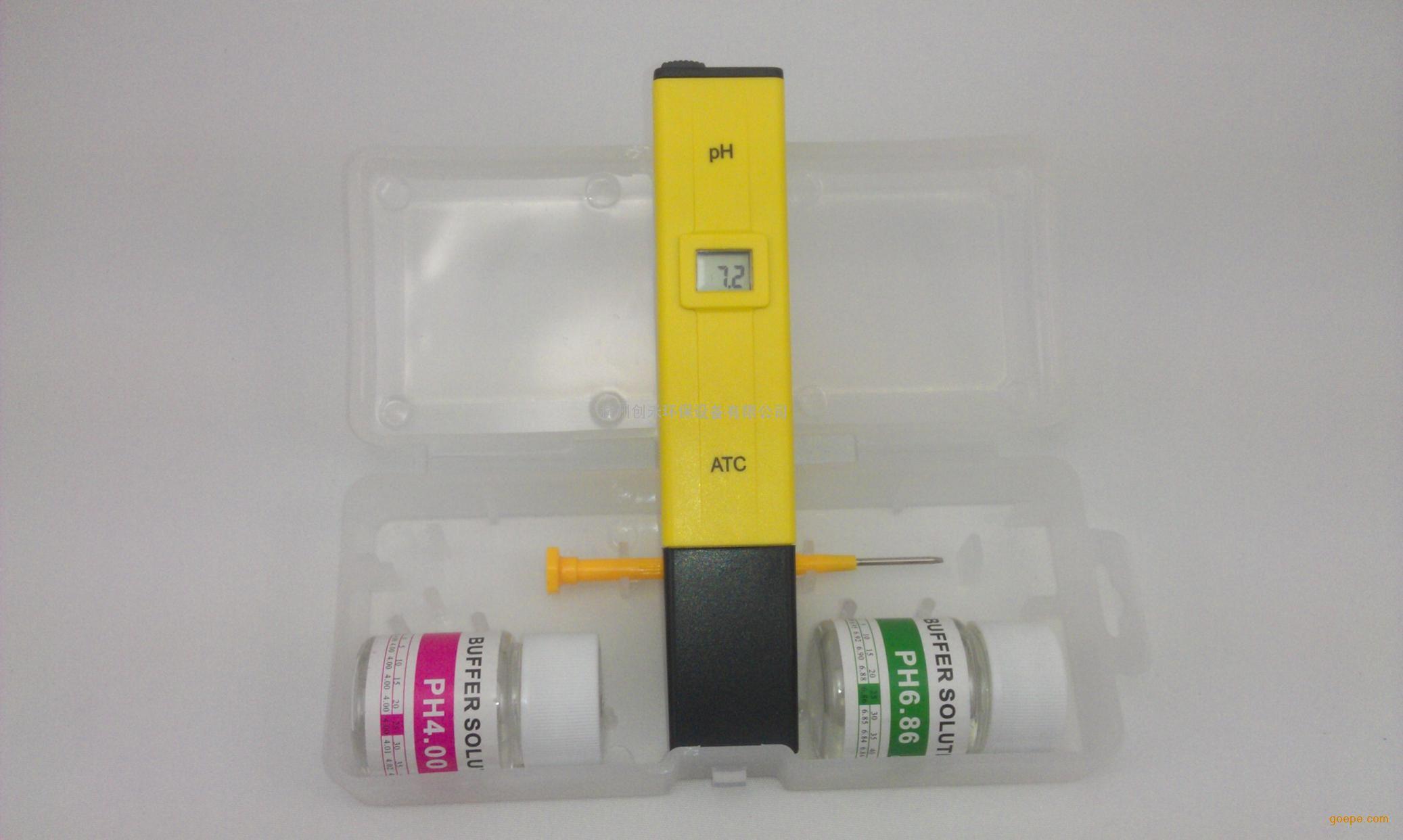 LH-P056带标准液PH计PH笔送缓冲液酸度计陆