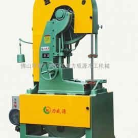 供应带锯机MJ319 立式原木带锯 佛山力威源木工机械