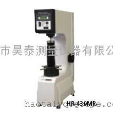 HR-430MR日本三�S洛氏硬度�,�M口洛氏硬度�