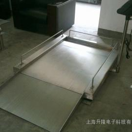 带扶手透析体重秤,S603型轮椅电子称