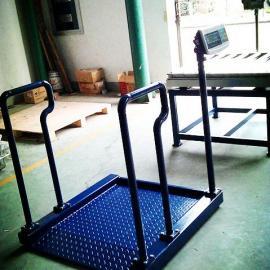 300公斤轮椅电子秤,轮椅体重电子称