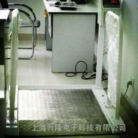 200公斤轮椅电子秤,医用轮椅称价格