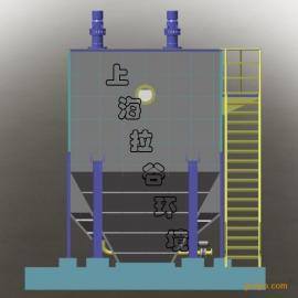 上海拉谷LDXY100-600V大型斜板隔油沉淀器
