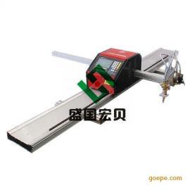 盛国宏贝便携式切割机