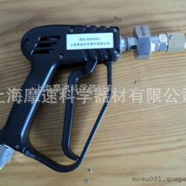 上海摩速自产MSP0001/MSP00001清洁度清洗喷枪