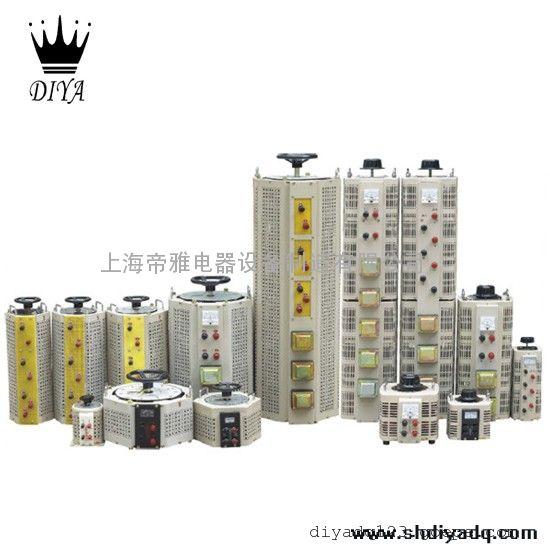 供应单相调压器TDGC2-5KVA接触式调压器