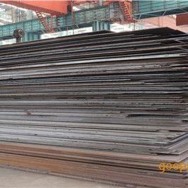 舞钢产调质型高强钢WQ690E厂家直销