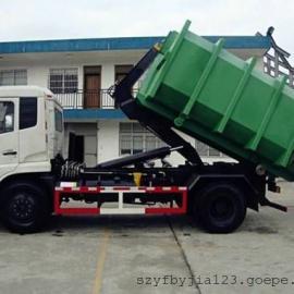 程力威厢可卸式垃圾车