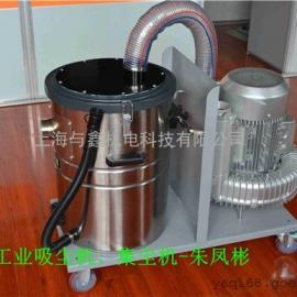 清理灰尘专用吸尘机@小型工业集尘机