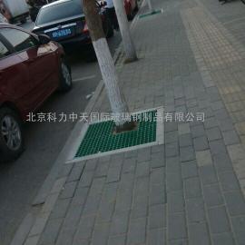 北京科力玻璃钢制品厂家供应玻璃钢绿色树坑保护装饰板
