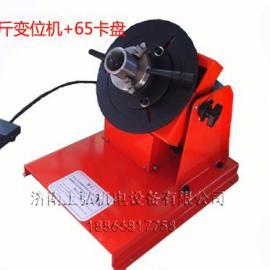 不锈钢管焊接变位机,不锈钢管焊接专用焊接设备,定制选上弘