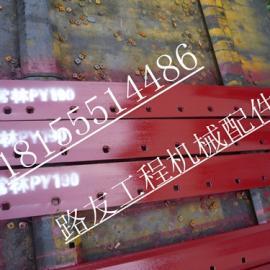常林PY190C平地机刀片,平地机刀板