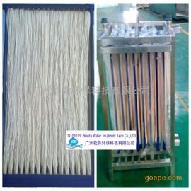 生活污水处理设备MBR 工业污水处理设备MBR膜组件