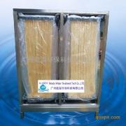 工业污水 食品废水MBR膜 中空纤维膜组件