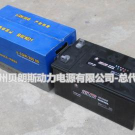 12V200AH船用电池价格