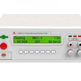 CS9950E程控直流接地电阻测试仪