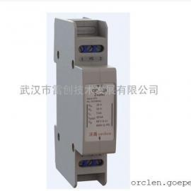 4-20mA信号浪涌保护器,开关量仪表防雷,流量计防雷,
