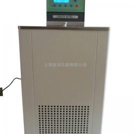 北京JPDC-0510低温浴槽反应浴、低温槽低温恒温反应槽
