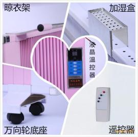 碳纤维电暖器省电吗/供应优质宁夏阳光益群碳纤维电暖器